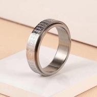 Phoo Shop แหวนหทัยสูตร แหวนหฤทัยสูตร แหวนหัวใจพระสูตร แหวนหมุนได้ แหวนสแตนเลส แหวนสีทอง แหวนผู้ชาย แหวนผู้หญิง แหวนคู่
