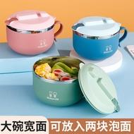 304不銹鋼泡面碗帶蓋宿舍學生飯碗單個家用湯碗面碗大號日式飯盒