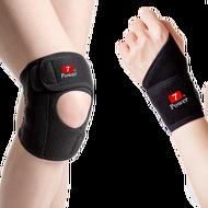 【7Power】醫療級專業護腕1入+護膝1入 1組
