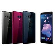HTC U12+ (6G/128G) 6吋手機