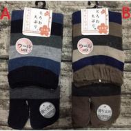 ☆薇菈日本精品☆日本製 止滑底 兩指襪 短襪 兩趾襪 夾腳襪