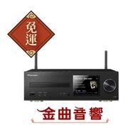 【金曲音響】PIONEER XC-HM86(B) 藍芽網路擴大機