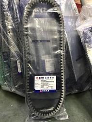 駿馬車業 三陽原廠 皮帶 型號:L3A GTS300I GTS 300 專用 自取2300一條