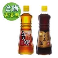 【福壽】100%純芝麻油500g+好味香油500g(合購更優惠)