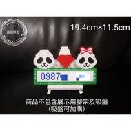 【涵館】手工拼豆-Panda熊貓情人- 臨時停車牌-車用電話牌