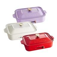 Bruno Compact Hot Plate BOE021 1200 watt (Lavender / White / Red)