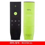 TCL Liquid Crystal TV Remote Control TCL D55A630U Fourteen Nuclear Android Intelligent 55-inch