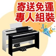 YAMAHA 山葉 鋼琴 P-115 88鍵 數位電鋼琴 附原廠精品配件【P115 / P105 新款】