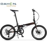 Dahon Foldable Bike D8 KBA083 Folding Bicycle (20 Inch)