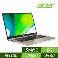 ACER 宏碁 SF114-34 14吋輕薄筆電 N5100四核心/8G/256G PCIe SSD/Win10