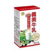 義美牛乳保久乳-100%牛乳-125ml(24入/箱)