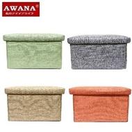 【AWANA】簡約長方形麻布多功能收納箱/椅凳/穿鞋椅