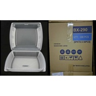 BX-290 Plastic Disposable Lunch Box ±300pcs Bulk Purchase / Half Grilled Chicken Box / Bekas Ayam Bakar ½ Size