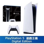 PS - PS5 數位版 主機 | Sony PlayStation 5 Digital 數碼版 | 下載版 遊戲機 - 香港行貨