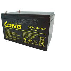 廣隆 LONG  WP14-12E 12V 14AH UPS不斷電專用電池/電動滑板車/電動車蓄電池