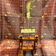 金龍佛具  關刀 關公 關聖帝君 神明法器 神明用品 銅製 神明用 1尺3 1尺6 不含木座