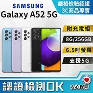 【創宇通訊│福利品】贈好禮 9成新上保固6個月 SAMSUNG Galaxy A52 5G手機 8G+256GB 開發票