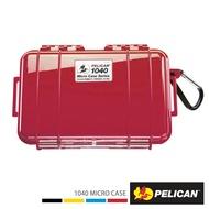 PELICAN 1040 Micro Case 微型防水氣密箱 紅 公司貨