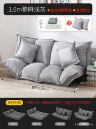 Bedroom Folding Dual-Purpose Multi-Function Sofa Bed Tatami Small-Sized Sofa Chair Sofa Double Japanese Lazy