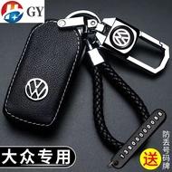 Vw Key Leather Case POLO Golf LUPO Touran Tiguan Golf Tiguan Touran S