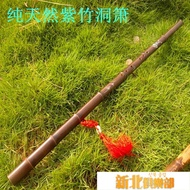 紫竹初學單節洞簫樂器G調F調單節六孔八孔短蕭長蕭送絨布袋 特價