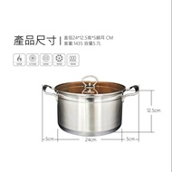 免運費~瑞士MONCROSS 304不鏽鋼琥珀雙鍋組(湯鍋+奶鍋附鍋蓋)