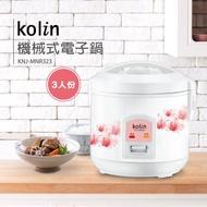 【Kolin 歌林】歌林3人份機械式電子鍋KNJ-MNR323(電飯鍋)