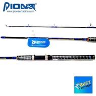 Vertigo Xa 240cm Pioneer Fishing Rod Cheap