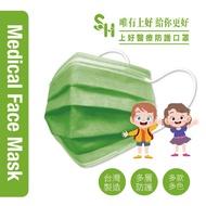 【上好生醫】兒童 上好綠 50入 醫療防護口罩