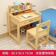兒童學習桌椅 學習桌兒童書桌家用小學生可升降課桌簡約經濟實木寫字台桌椅套裝T