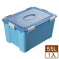 Best 手提收納箱HK855-1(附輪)-藍(55L)