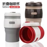 【TT.life】環保折疊咖啡杯 隨身杯 隨行杯-520ml(可折疊收納)