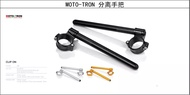 For Yamaha Yzf R25 R3 Mt03 Mt25 Modification Accessories Separation Handlebar