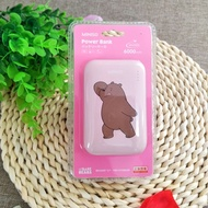 Japan Miniso Name Excellence Products Authentic we bare bear mini portable mobile