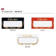 中壢鴻海釣具《gamakatsu》GM-2513 姓名貼紙 姓名貼