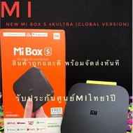 Mi Box S 4KU( Mi BOX 4)Global Version