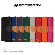 強尼拍賣~ GOOSPERY ASUS ZenFone 4 Max ZC554KL CANVAS 網布皮套 磁扣插卡 側翻皮套 保護套 手機套