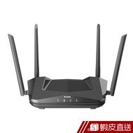 D-Link 友訊 DIR-X1560 AX1500 Wi-Fi 6雙頻無線路由器 蝦皮24h 現貨