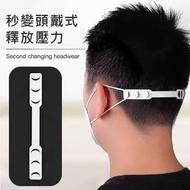 【PS Mall】口罩減壓帶 防勒耳朵 口罩延長帶 口罩卡扣 減壓調節 10入【J1000】