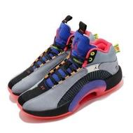 【NIKE 耐吉】籃球鞋 Air Jordan XXXV 運動 男鞋 喬丹 AJ35 避震 包覆 球鞋 穿搭 灰 藍(DC1493-001)