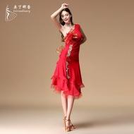 Oriental Dance Costume Audrey Women Latin Dance Costume