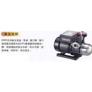 "KWH200 1/4HPx3/4""熱水加壓馬達,熱水加壓機,熱水恆壓加壓機,抽水馬達,抽水機,KWH200桃園經銷商."