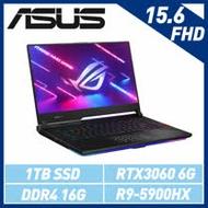 ASUS華碩 ROG Strix SCAR 15.6吋電競筆電 (R9-5900HX/16G/RTX3060-6G/1TB PCIe/300hz)G533QM-0031A5900HX