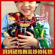 DX獸電戰隊強龍者強龍者強龍神合體機器人超級戰隊兒童玩具禮物