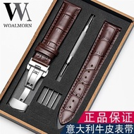 Wanchen watch strap men's and women's leather suitable for Citizen Longines Tissot Mido Omega strap men's leather Longin