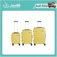 JandM เซตกระเป๋าเดินทาง รุ่น OC502 ขนาด 20 24 28 นิ้ว สีเหลือง ส่งkerry