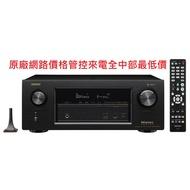 台中【傑克音響】DENON AVR-X3500H 7.2聲道 AV環繞擴大機,台灣公司貨