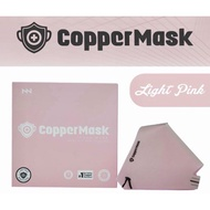 Limited Edition!!! Light Pink COPPER MASK