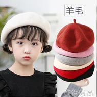 兒童帽 兒童帽子羊毛貝雷帽男童女童春秋季畫家蓓蕾韓版潮小孩寶寶帽秋冬 唯伊時尚
