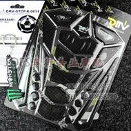 I For Honda CBF150 / Sharp Wing 150 / Illusion 150 DMV Carbon Fiber